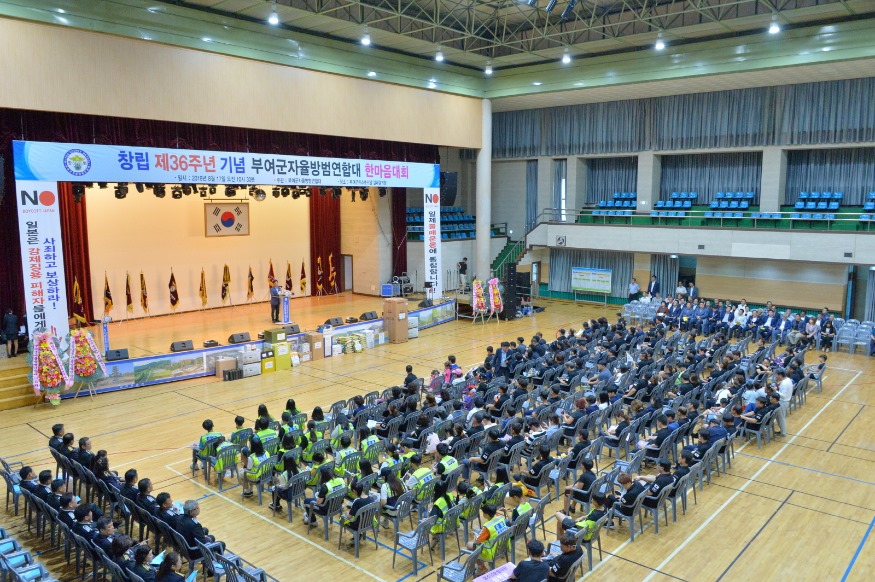 5. 한마음대회 행사 장면 (2).JPG