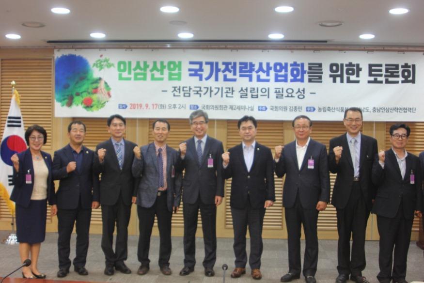 엄사면지역사회보장협의체 정기회의(2019.9.6).jpg