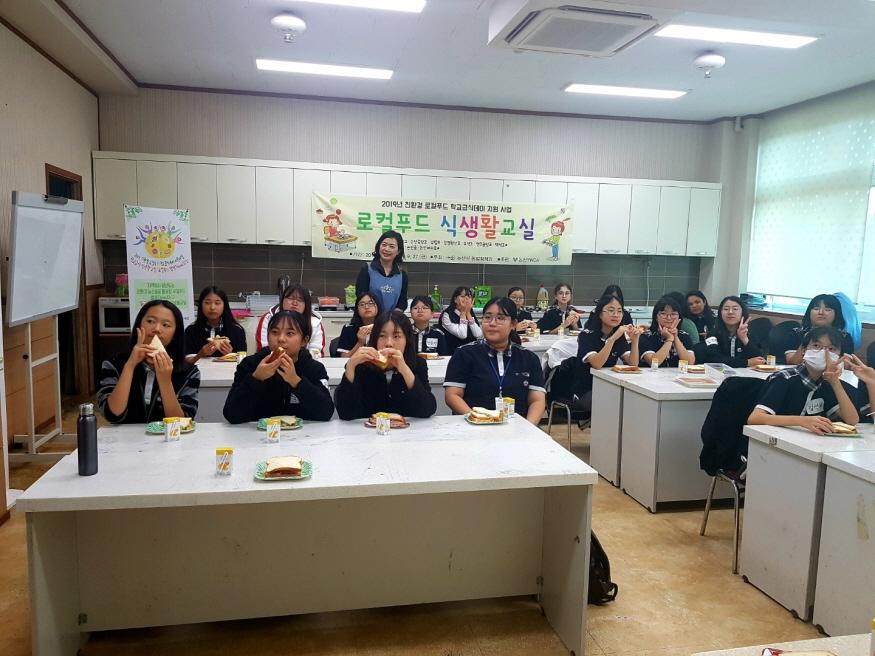 [크기변환]논산여중, 친환경요리 체험교실 운영.jpg