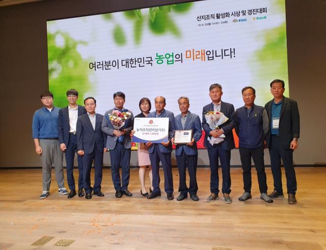 0925 농업-만인산 농협 최우수상.jpg