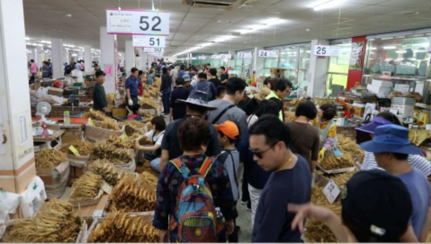1006 금산인삼축제 폐막-수삼시장.png