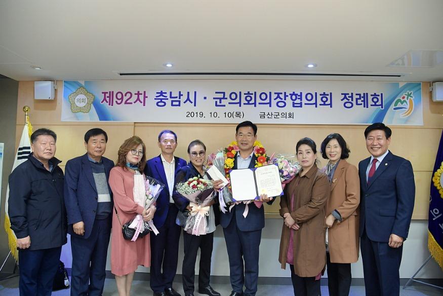 조용훈 의원 충남의정봉사대상 (2).JPG