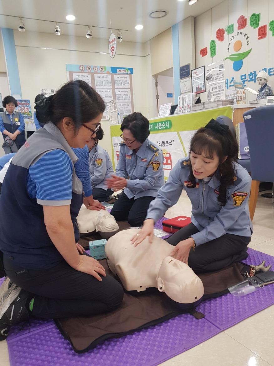 [크기변환]응급처치 교육.jpg