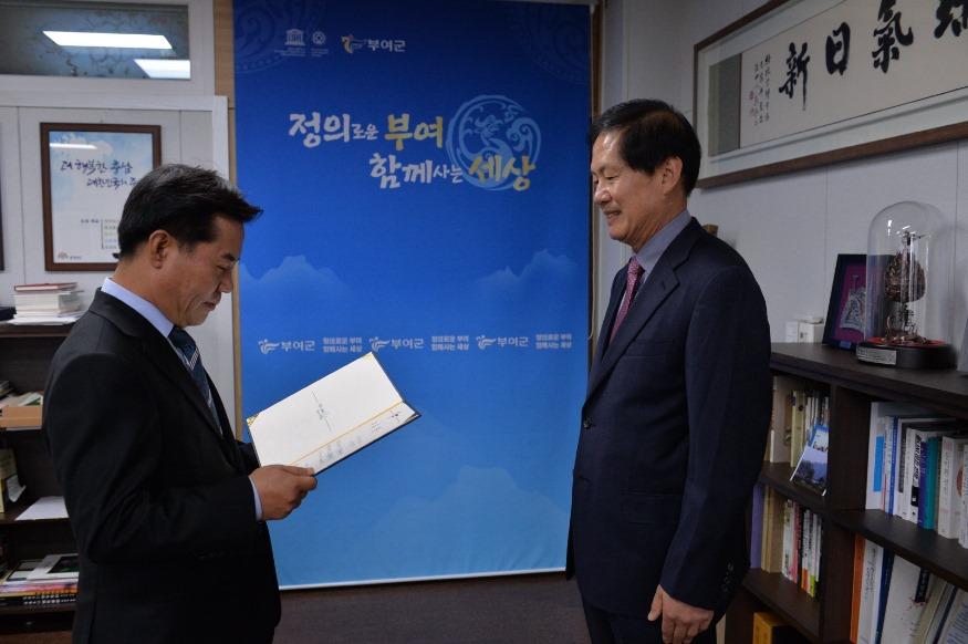 4. 부여군공직자윤리위원 위촉 및 정기회의 장면 (1).JPG