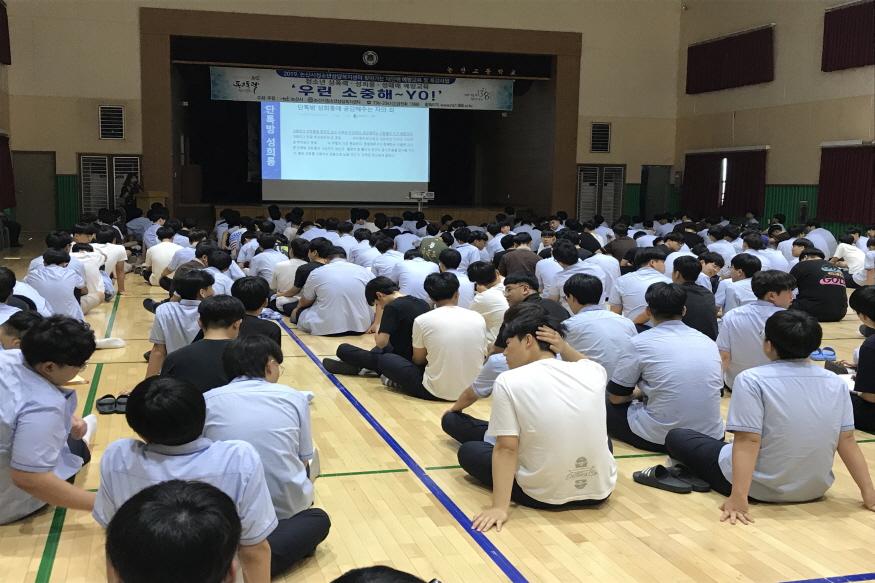 [크기변환]찾아가는청소년교육 (1).jpg