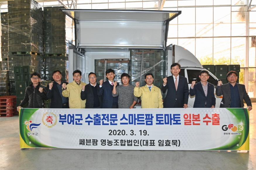 [크기변환]1. 스마트팜 토마토 일본 수출 현장 (1).JPG