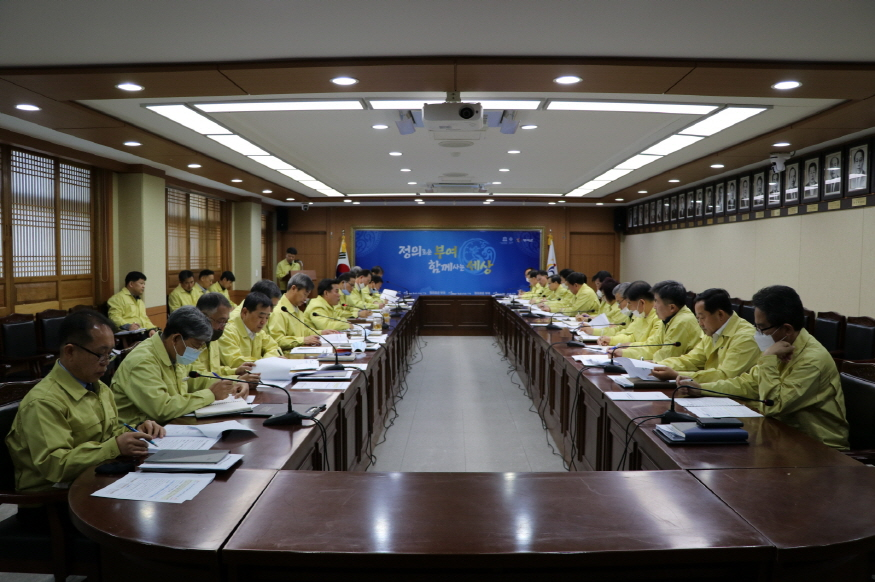 [크기변환]1. 부여군 간부회의 장면 (1).JPG