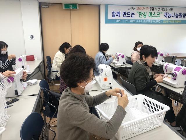 [크기변환]0323 금산다락원 - 금산군 안심마스크 제작 지원 (2).jpg