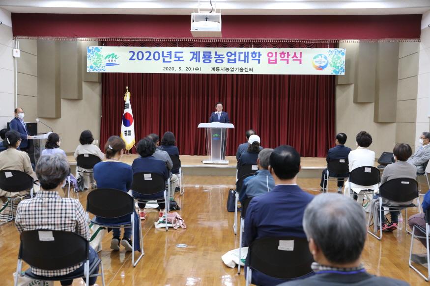 [크기변환]농업대학 입학식 사진.JPG