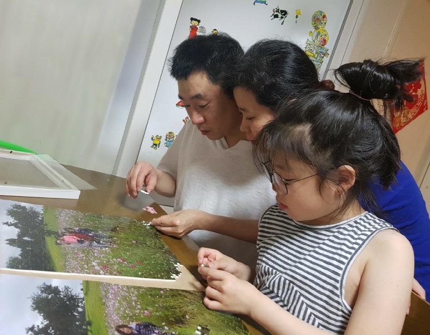 [크기변환]계룡시건강가정다문화가족지원센터(가족친화프로그램 운영) (2).jpg