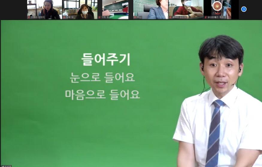 [크기변환]논산계룡교육지원청, '학교야, 힘내라!' 연수 실시.jpg