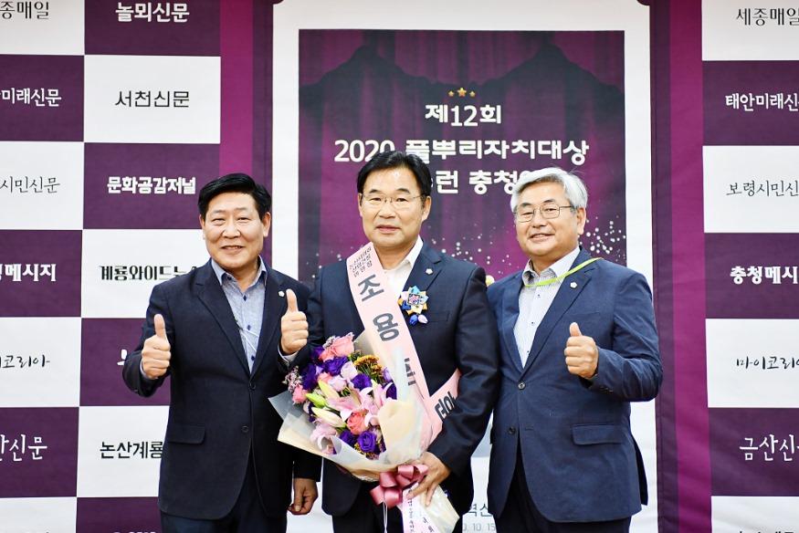 조용훈의원1.JPG