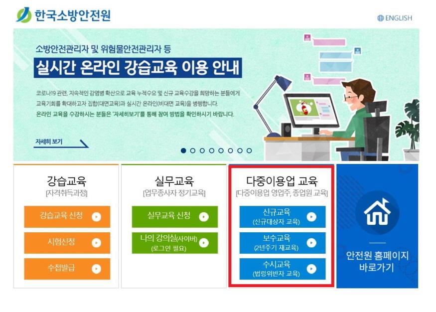 [크기변환]사이버교육.JPG