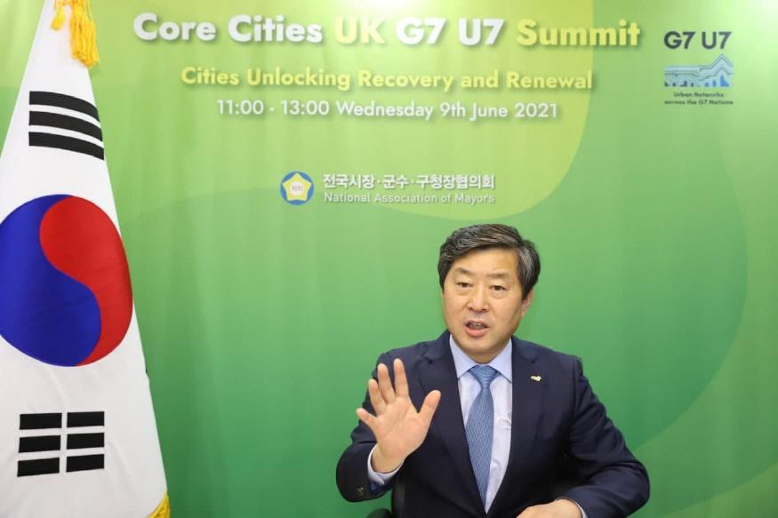 크기변환_G7-U7 정상회의에 참석한 황명선 전국시장군수구청장협의회 대표회장(논산시장)2.jpg
